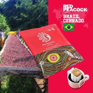 Brazil Cerrado 巴西 喜拉朵 莊園單品掛耳包