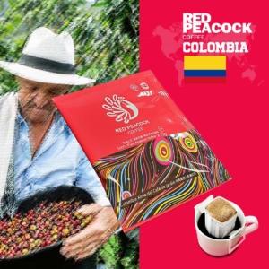 Colombia Alma del Cafe de jardin 哥倫比亞 秘密花園 莊園單品掛耳包