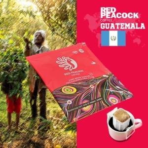 Guatemala HHT SHB EP 瓜地馬拉 薇薇特南果 莊園單品掛耳包