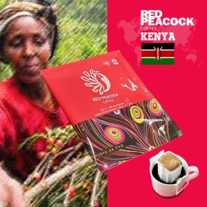 Kenya Kirinyaga 非洲 肯亞AA 莊園單品掛耳包